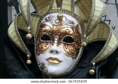 VENICE, ITALY - FEBRUARY 5, 2008: Venetian carnival mask in Venice during Mardi Gras, Italy, from January 26th to February 5th 2008