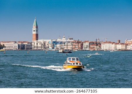 VENICE, ITALY - OCTOBER 2: Buildings at the Schiavoni Promenade near Piazza San Marco square in Venice, Italy on October 2, 2009. Its one of the most important promenades of Venice.  - stock photo