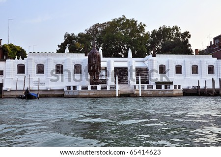 VENICE, ITALY - SEPTEMBER 29: The Peggy Guggenheim Collection as seen from the Grand Canal in Venice on September 29, 2009. It is one of several museums of the Solomon R. Guggenheim Foundation - stock photo