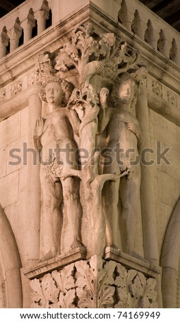 Venice - sculpture from facade of Doge palace
