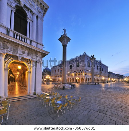 Venice - St. Mark's Square,  Column of Teodoro, Column of San Marco and the Doges Palace in background - stock photo