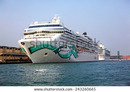 VENICE, VENETO, ITALY - OCTOBER 06, 2012: Cruise Ship Norwegian Jade by NCL - stock photo