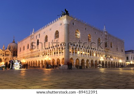 Venice with Doge palace on Piazza San Marco in Italy - stock photo
