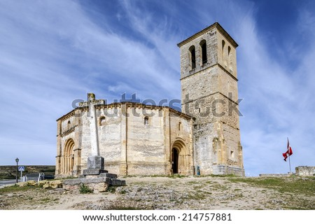 Veracruz medieval church, ancient templar church in Segovia, Spain.  - stock photo