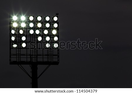 VERIA, GREECE - SEPT 01:Stadium lights against dark night sky background on Sept 01, 2012 in Veria,Greece. - stock photo