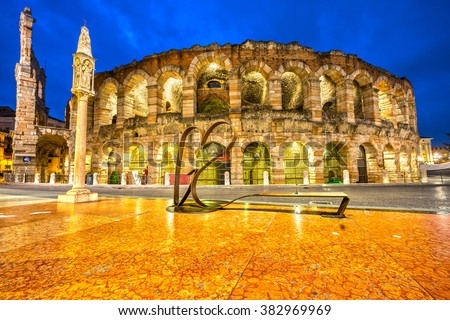 Verona, Italy. Night picture of the famous Arena - stock photo
