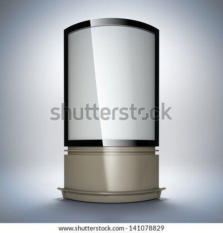 Vertical empty billboard. A 3d illustration blank template layout of curved advertising stand. - stock photo