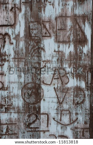 Vertical image of an old door covered in western branding iron marks - stock photo