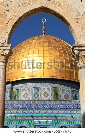 Vertical oriented image of the Dome on the Rock Mosque in Jerusalem, Israel. - stock photo
