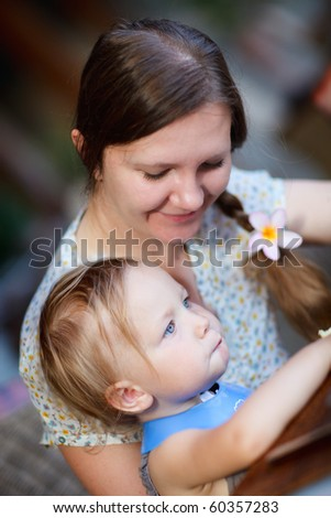 Vertical photo of mother and daughter casual portrait - stock photo