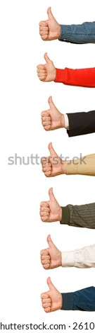 Vertical Shot Of Seven Different Thumbs Up/Many Different Thumbs Up  - stock photo