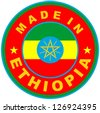 very big size made in ethiopia country label - stock photo
