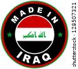 very big size made in iraq country label - stock photo
