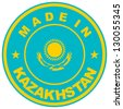 very big size made in kazakhstan country label - stock photo