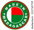 very big size made in madagascar country label - stock photo