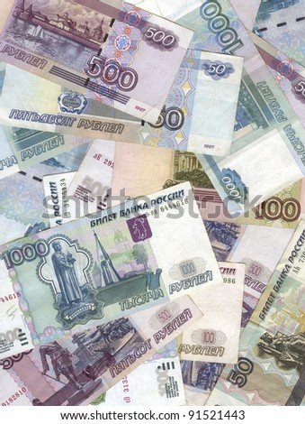 very High resolution background of different Russian rubles