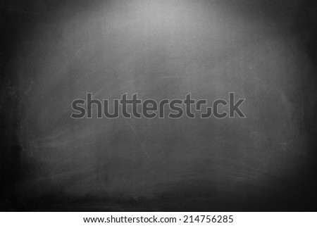 Very high resolution texture of a blank old blackboard - stock photo