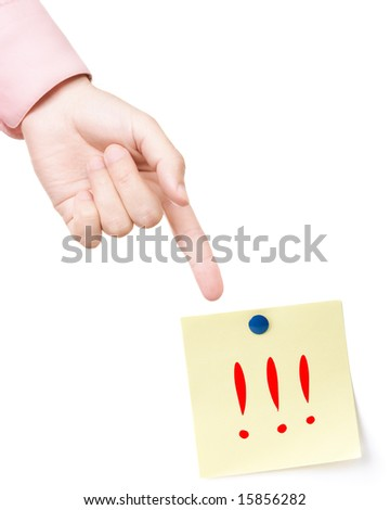 very important message - stock photo