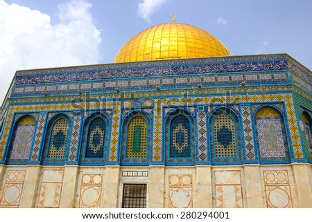 Very near to the Dome of the Rock in the Temple Mount in Jerusalem, Israel - stock photo