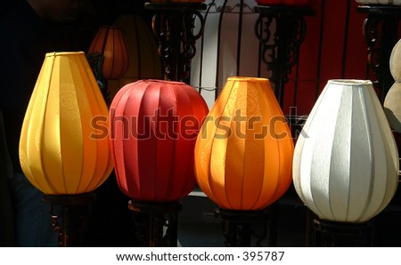 Very nice ageold chinese lampshades before stock photo download now very nice age old chinese lampshades before one door afternoonand they emit fetching aloadofball Image collections