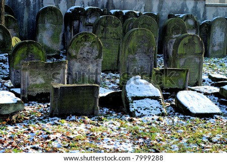 Very Old Gravestones on a Jewish Graveyard - stock photo