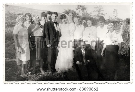 very old photo group, of a just married couple - stock photo