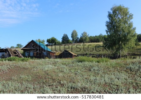 Romanian Homes furthermore 11819998 together with Rustic House In Romania as well Meadow Field Home Mountains Background 591721757 further Case Traditionale. on typical romanian houses
