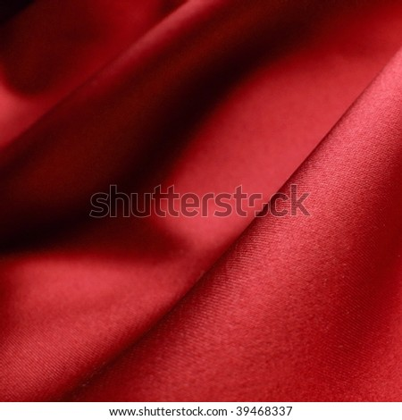 vibrant silky satin drapery closeup.  More of this motif & more fabrics in my port. - stock photo