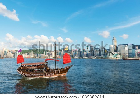 Victoria Harbor of Hong Kong city
