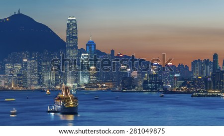 Victoria Harbor of Hong Kong City - stock photo