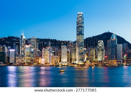 Victoria Harbour in Hong Kong - stock photo