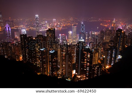 Victoria Peak Nighscape, Hong Kong - stock photo