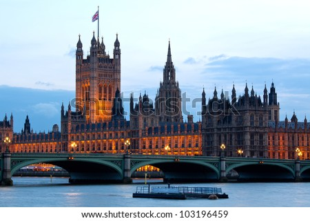 Victoria Tower at House of Parliament and City of Westminster London England UK in The Evening - stock photo
