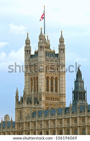 Victoria Tower House of Parliament London England UK - stock photo