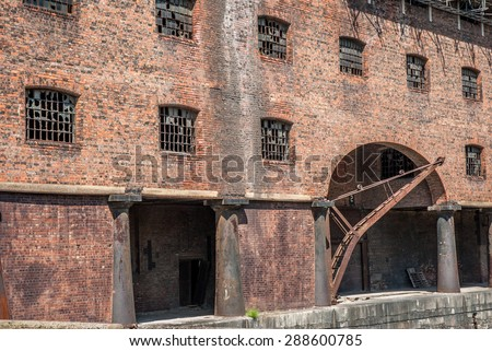 Victorian brick tobacco warehouse at Stanley Dock, Liverpool. - stock photo