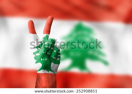 victory for Lebanon - stock photo