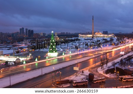 Victory park architectural ensemble with monuments, obelisk, Christmas tree at evening in Moscow, Russia - stock photo