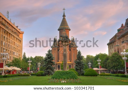 Victory Square is one of the most beautiful places in Timisoara.In Victory Square there are important institutions such as the Orthodox Cathedral that you can see in the center of the image. - stock photo