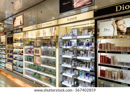 VIENNA, AUSTRIA - AUGUST 08, 2015: Famous Perfume Bottles For Sale In Cosmetic Shop. - stock photo