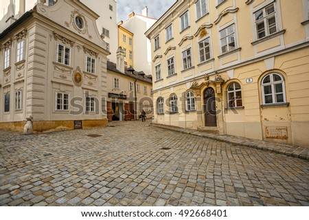 VIENNA, AUSTRIA - FEBRUARY, 22. Medieval buildings of 18 and 19 centures on February 22, 2016 in the historical center of Vienna, Austria.