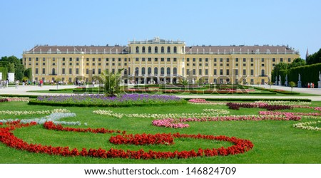 VIENNA / AUSTRIA - JUNE 22: Schonbrunn Palace and gardens on June, 22, 2013 in Vienna, Austria. One of the most important cultural monuments and one of the major tourist attractions in Vienna.