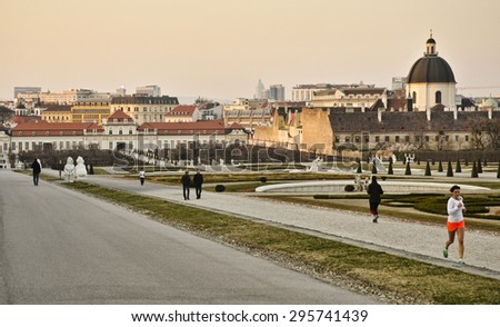 VIENNA, AUSTRIA - MARCH 19: Belvedere Palace Gardens on March 19, 2015 in Vienna, Austria. Belvedere Gardens were first landscaped in the early 18th Century and are a popular tourist attraction.  - stock photo
