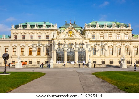 VIENNA, AUSTRIA - October 15, 2016: Belvedere Palace and garden in Vienna. The Main palace  - Upper Belvedere. Austria.