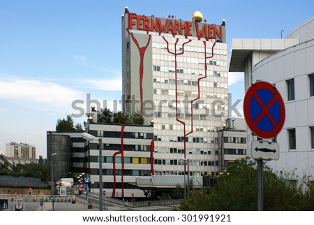 VIENNA, AUSTRIA  -  SEPTEMBER 23, 2007: The administrative building of the incinerator Shpitelau in Vienna. The architect Hundertwasser - stock photo