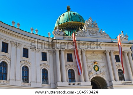 Vienna Hofburg Imperial Palace Entrance, (Michaelertor), Austria