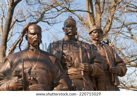 VIENNA, MARCH 11: Monument to the Ukrainian Cossacks, who participated in Vienna's liberation from the Turkish siege in 1683, on March 11, 2014. The monument on Leopoldsberg was unveiled in 2013.