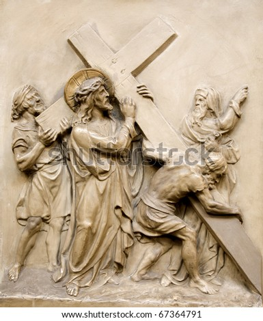 Vienna - relief Christ with the cross and and mother Mary from the Dominicans church - stock photo