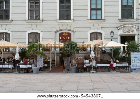 VIENNA - SEPTEMBER 22: Garden of the Cafe Hofburg in the inner courtyard of the Hofburg Palace on September 22, 2016 in Vienna.