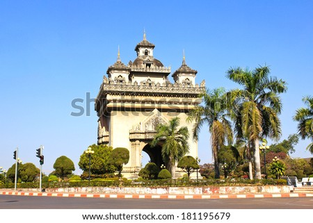 VIENTIANE, LAOS - FEB 2: Patuxai gate also known as Anousavali which means the gate of victory on February 2, 2014 in Vientiane, Laos. Its architecture is inspired by the Arc de Triumph in Paris.
