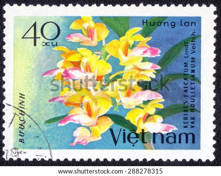 "VIETNAM - CIRCA 1982 : A stamp printed by Vietnam shows a series of images ""Plant World"" circa 1982."